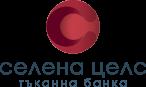 Селена Целс Пловдив